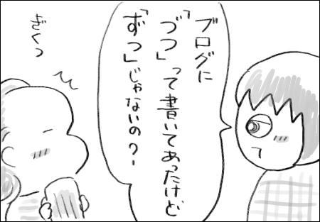 f:id:guchi35sai:20160705122029j:plain