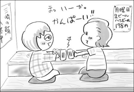 f:id:guchi35sai:20160705122520j:plain