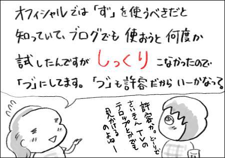 f:id:guchi35sai:20160705183753j:plain