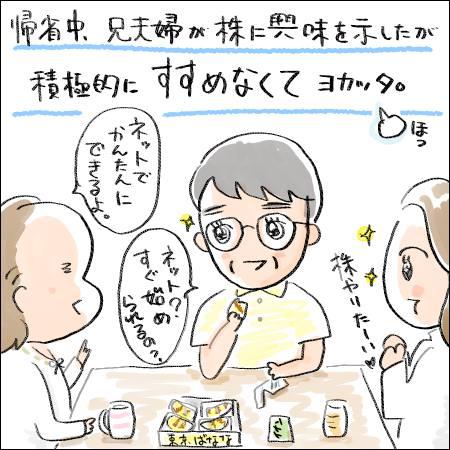 f:id:guchi35sai:20160706152700j:plain