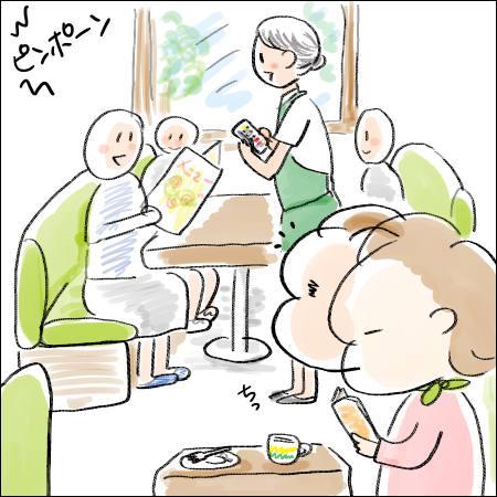 f:id:guchi35sai:20160707114256j:plain