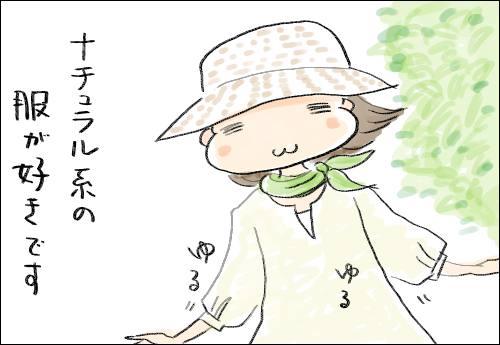 f:id:guchi35sai:20160708133454j:plain