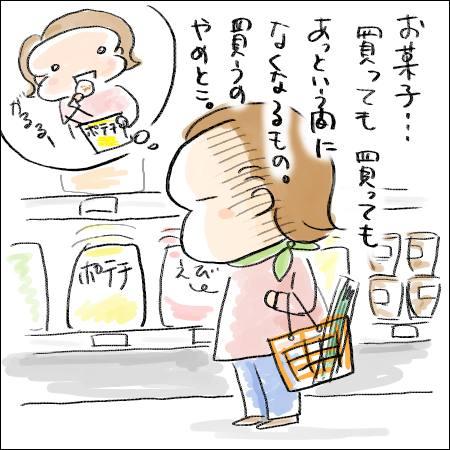f:id:guchi35sai:20160709135132j:plain