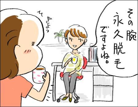 f:id:guchi35sai:20160714115704j:plain