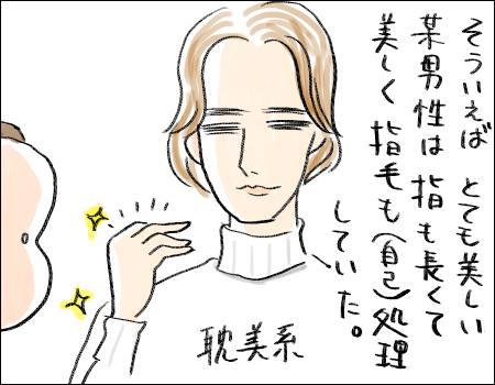 f:id:guchi35sai:20160714123555j:plain