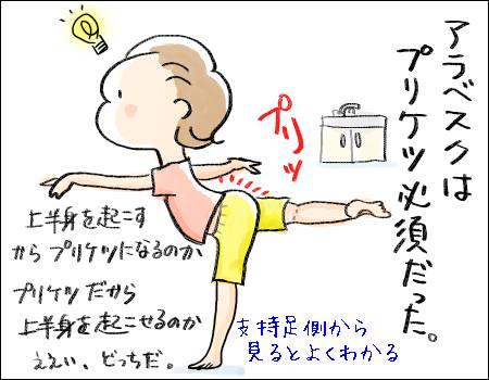 f:id:guchi35sai:20160715034607j:plain