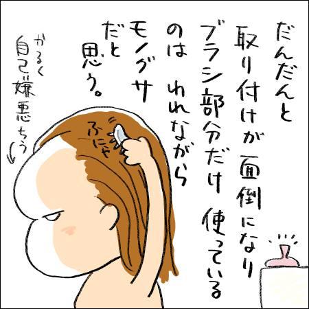 f:id:guchi35sai:20160716130145j:plain