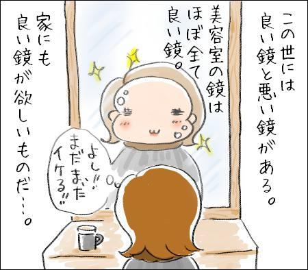 f:id:guchi35sai:20160721120721j:plain