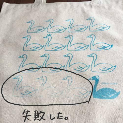 f:id:guchi35sai:20160725011024j:plain