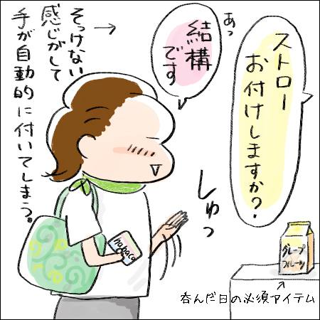 f:id:guchi35sai:20160730125004j:plain