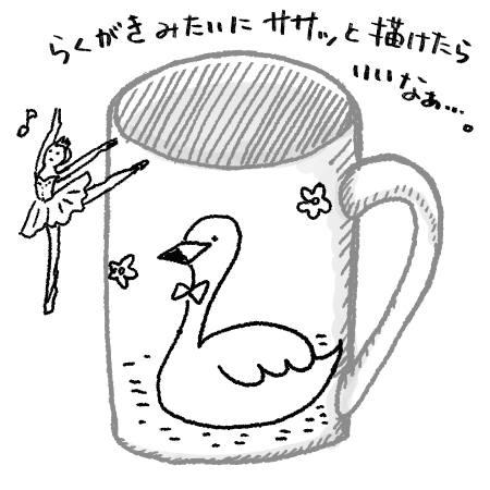 f:id:guchi35sai:20160731124350j:plain