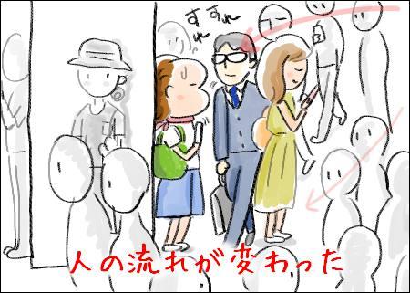 f:id:guchi35sai:20160801120055j:plain