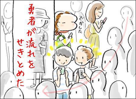 f:id:guchi35sai:20160803151804j:plain