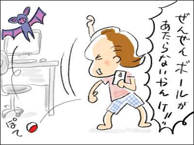 f:id:guchi35sai:20160804111317j:plain