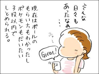f:id:guchi35sai:20160804112811j:plain