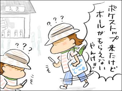 f:id:guchi35sai:20160804121221j:plain