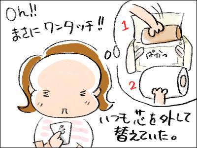 f:id:guchi35sai:20160805115657j:plain