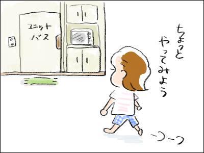 f:id:guchi35sai:20160805115816j:plain