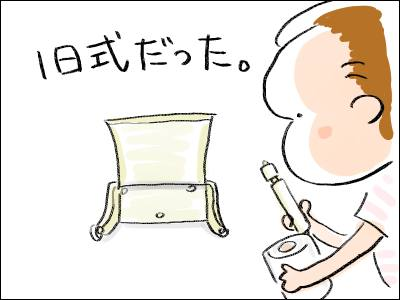 f:id:guchi35sai:20160805115914j:plain