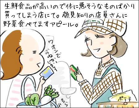f:id:guchi35sai:20160806112206j:plain