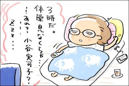 f:id:guchi35sai:20160811120705j:plain