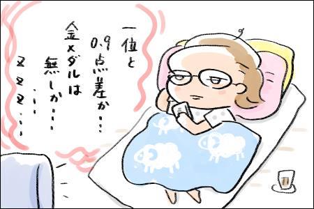 f:id:guchi35sai:20160811121552j:plain