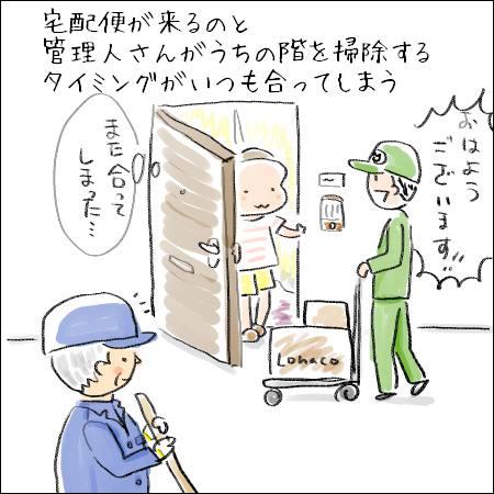 f:id:guchi35sai:20160812162757j:plain