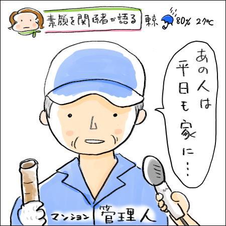 f:id:guchi35sai:20160812192925j:plain
