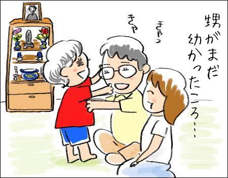 f:id:guchi35sai:20160816120016j:plain