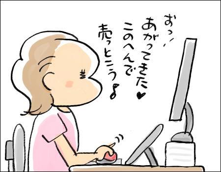 f:id:guchi35sai:20160817115735j:plain