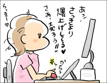 f:id:guchi35sai:20160817120912j:plain
