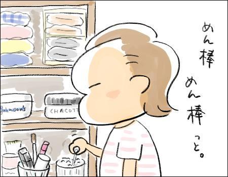 f:id:guchi35sai:20160818115448j:plain