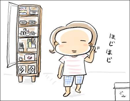 f:id:guchi35sai:20160818120704j:plain