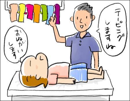 f:id:guchi35sai:20160819110157j:plain