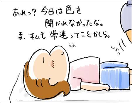 f:id:guchi35sai:20160819110224j:plain