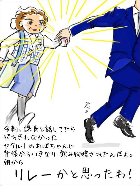 f:id:guchi35sai:20160820170556j:plain