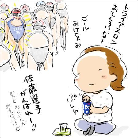 f:id:guchi35sai:20160821134244j:plain