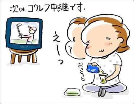 f:id:guchi35sai:20160821135316j:plain