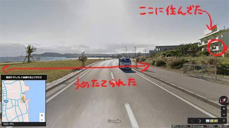 f:id:guchi35sai:20160822120651j:plain