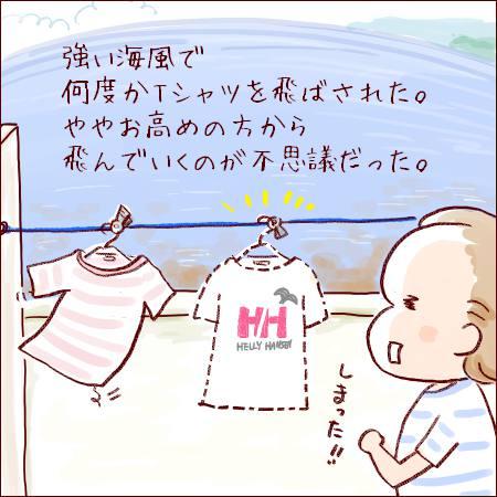 f:id:guchi35sai:20160823111632j:plain