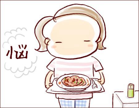 f:id:guchi35sai:20160824115025j:plain