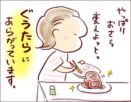 f:id:guchi35sai:20160824115847j:plain