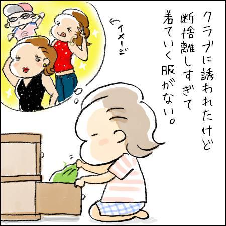 f:id:guchi35sai:20160826105527j:plain