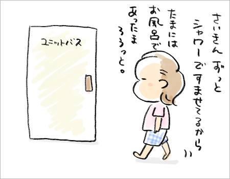 f:id:guchi35sai:20160828125720j:plain