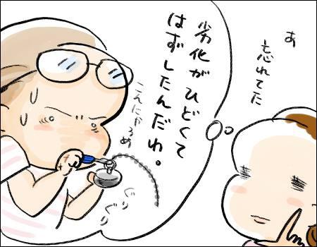 f:id:guchi35sai:20160828125825j:plain