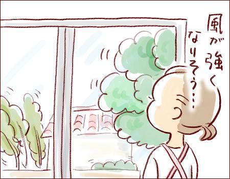 f:id:guchi35sai:20160829124941j:plain