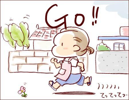 f:id:guchi35sai:20160829125241j:plain