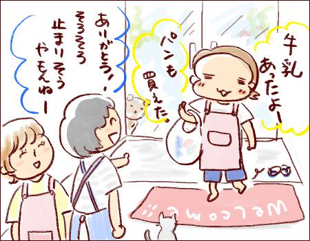 f:id:guchi35sai:20160829125317j:plain