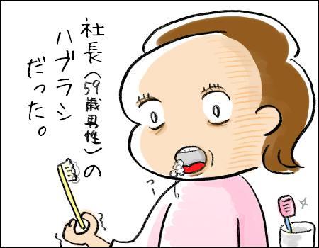 f:id:guchi35sai:20160831115610j:plain