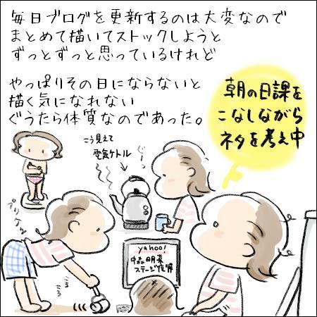 f:id:guchi35sai:20160902095602j:plain